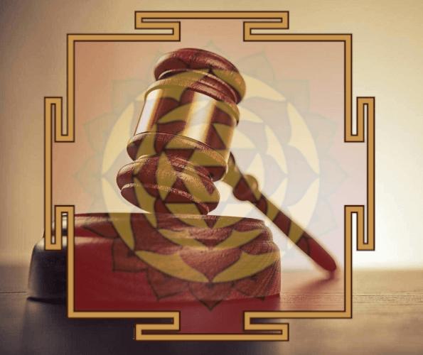 Baglamukhi Puja Court Case