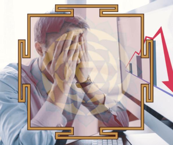 Baglamukhi Puja Financial Loss