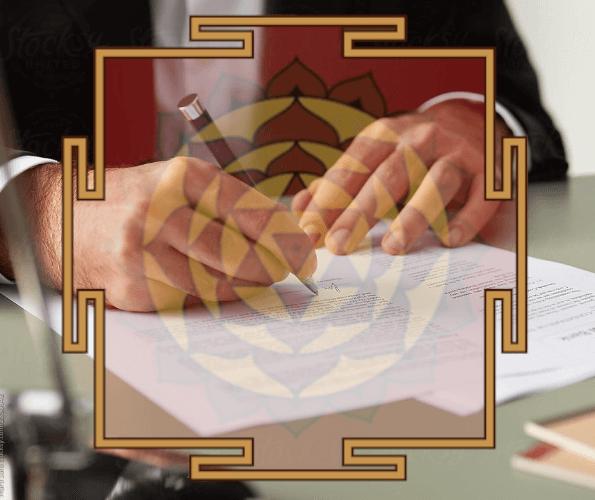 Baglamukhi Puja Legal Matters